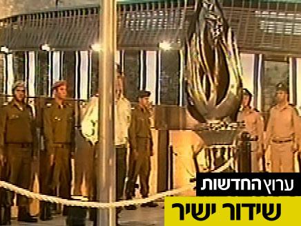 יום הזיכרון (צילום: חדשות 2)