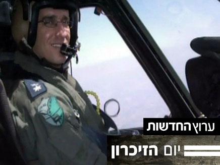"""סא""""ל שיפנבאור ז""""ל (צילום: חדשות 2)"""