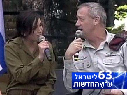 משי ובני שרים (צילום: חדשות 2)