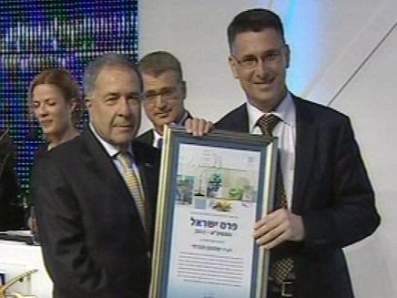 פרס ישראל לשמעון מזרחי (צילום: ערוץ 1)