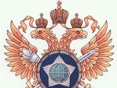 SVR לוגו (צילום: ויקיפדיה)