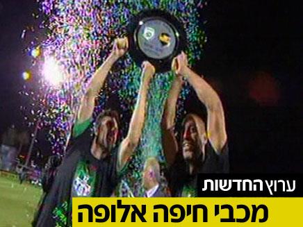החגיגות בחיפה (צילום: ערוץ 1)
