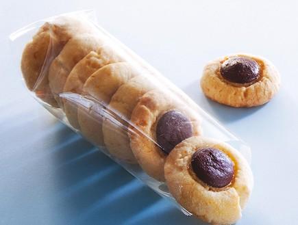עוגיות מטבעות שוקולד של בני סיידא (צילום: קופסת המתכונים שלי, הוצאת מודן, קופסת העוגיות שלי, הוצאת מודן)