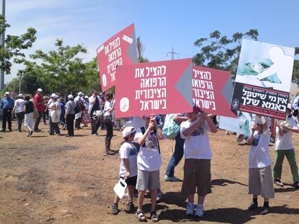 """שביתת הרופאים בנמל ת""""א (צילום: חדשות 2)"""