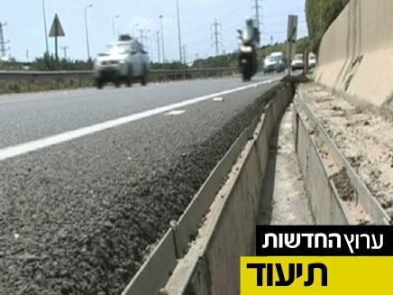 סכנה על הכביש (צילום: עזרי עמרם, חדשות 2)