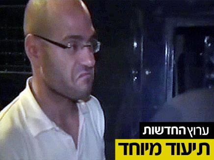 תיעוד מיוחד: מעצר בלב חברון (צילום: חדשות 2)