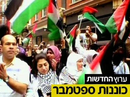 מפגינים פלסטינים ברחובות לונדון (צילום: חדשות 2)