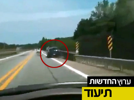 נהג הרכב מאבד שליטה על רכבו (צילום: חדשות 2)