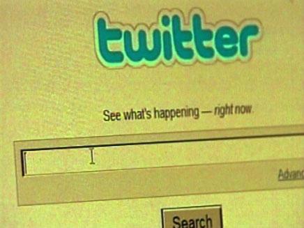 טוויטר (צילום: חדשות 2)