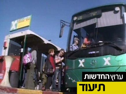 הנסיעה בתחבורה הציבורית בישראל - סיוט (צילום: חדשות 2)