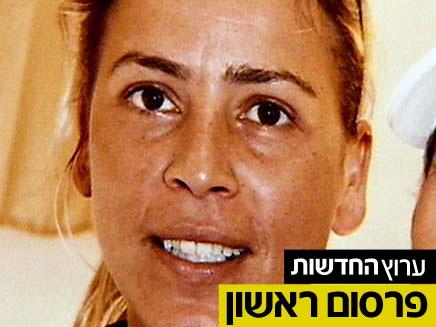 טלי עטר, נרצחה באשדוד בהיותה בהיריון (צילום: חדשות 2)