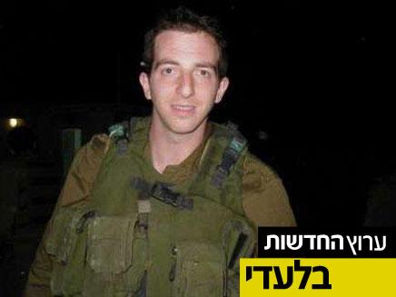 אילן גרפל, הישראלי שנעצר במצרים (צילום: חדשות 2)