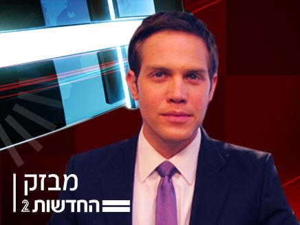 דני דויטש (צילום: חדשות 2)