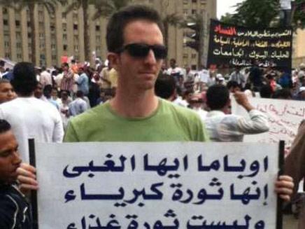 גרפל במצרים. ארכיון (צילום: חדשות 2)