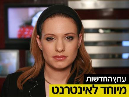 סיון רהב מאיר (öéìåí: חדשות 2)
