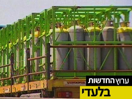 כמה קל להיות טכנאי גז בישראל? (צילום: חדשות 2)