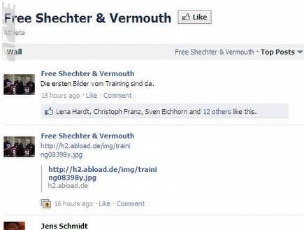 הקבוצה בפייסבוק למען איתי וגילי (צילום מסך) (צילום: מערכת ONE)