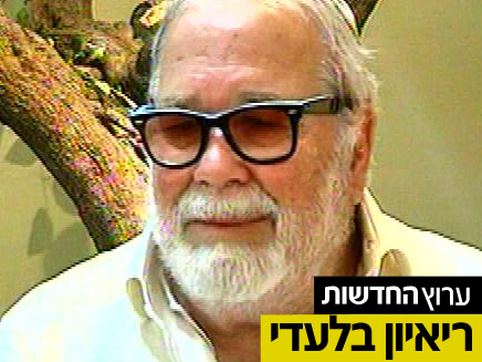 יהודה ברקן (צילום: חדשות 2)