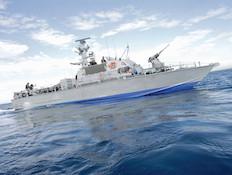 אונית חיל הים