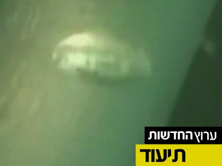 חבלה במנוע ספינת משט לעזה (צילום: חדשות 2)
