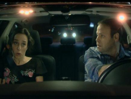 טלי ואמיר באוטו (תמונת AVI: mako)