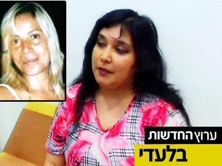 """מזל בר אושר רוצחת טלי עטר ז""""ל (צילום: חדשות 2)"""