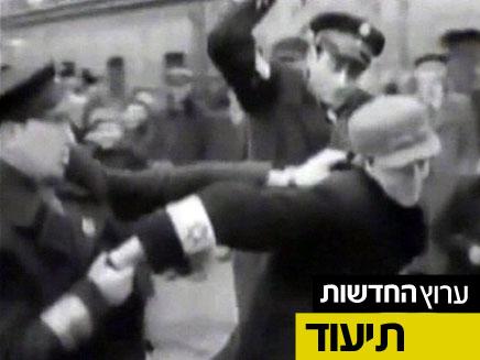 """המשטרה והיועמ""""ש חוקרים את הסרטון (צילום: חדשות 2)"""