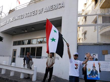 """עוזבות את דמשק. שגרירות ארה""""ב בסוריה, ארכיון (צילום: AP)"""