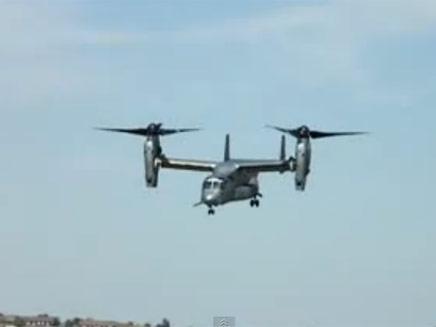 המטוס-מסוק, V-22 (צילום: יוטיוב)