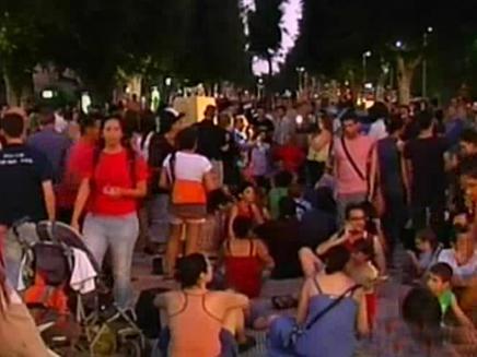 מחאת הדירות בתל אביב (צילום: חדשות 2)