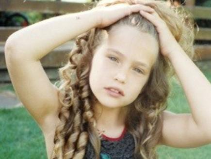 בר רפאלי ילדה (צילום: twitter)