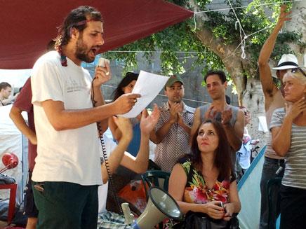אוהל מחאה נגד מחירי הדיור (צילום: חדשות 2)