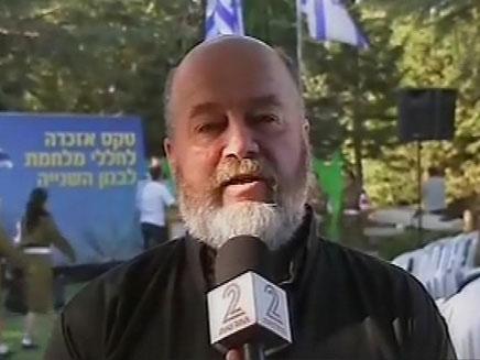 יואב צור, אב שכול, מלחמת לבנון השניה (צילום: חדשות 2)