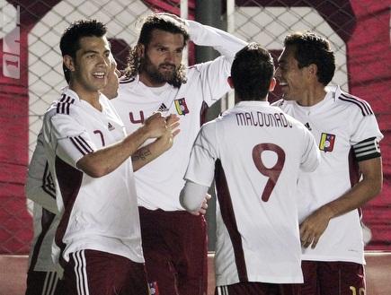 שחקני ונצואלה. יסיימו את הטורניר בניצחון (רויטרס) (צילום: מערכת ONE)