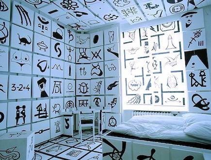 lחדרי נושא -חדר הסמלים'