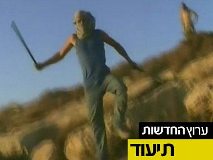 צפו בעימות בדרום הר חברון (צילום: חדשות 2)