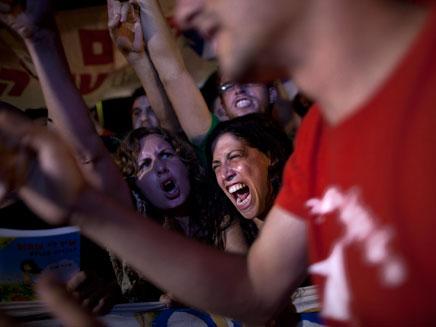 """ההפגנה במו""""צש בתל אביב (צילום: AP)"""