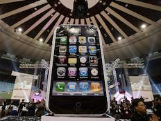 אייפון (צילום: Chung Sung-Jun, GettyImages IL)