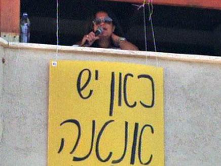 הפגנת המחאה של האם מהרצליה (צילום: חדשות 2)