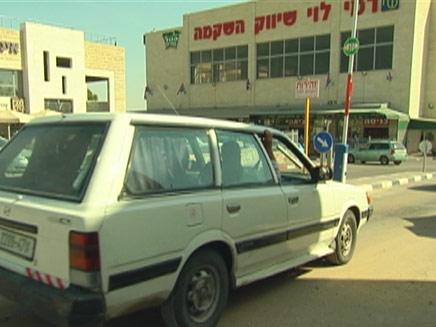 סניף רמי לוי בגוש עציון (צילום: חדשות 2)