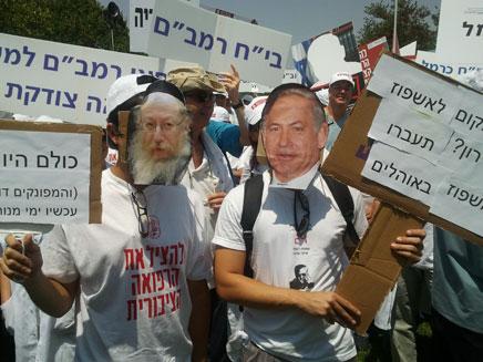 שביתת הרופאים בירושלים (צילום: חדשות 2)