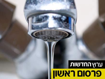 ברז מים (צילום: חדשות 2)