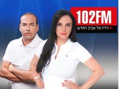 אופירה אסייג ואייל ברקוביץ´ ב-102FM (צילום: מערכת ONE)