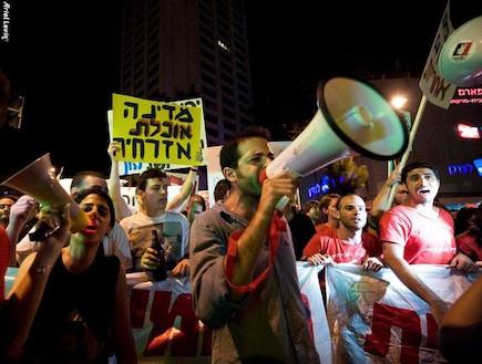 מחאת האוהלים - משומש (צילום: אריאל לוין)