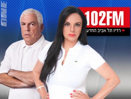 אופירה אסייג ופיני גרשון ב-102FM (צילום: מערכת ONE)