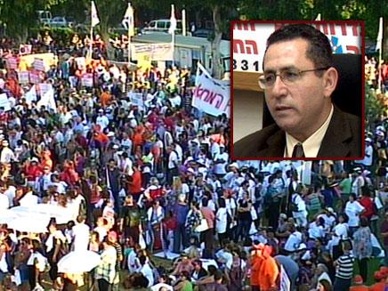 קול העובדים (צילום: חדשות 2)