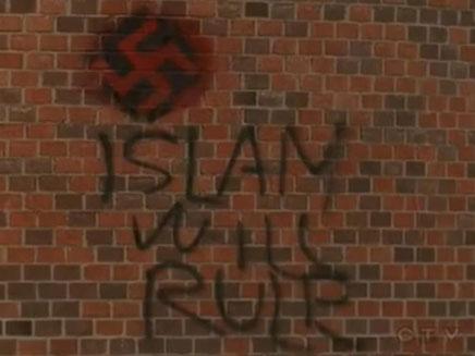 אנטישמיות באמריקה, ארכיון (צילום: youtube)