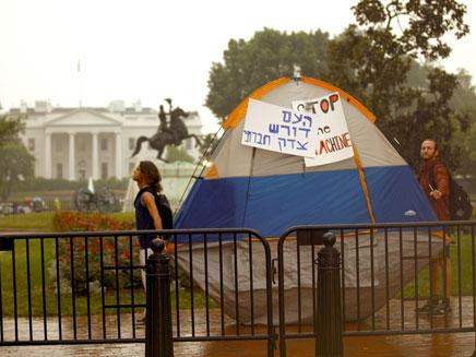 אוהל מחאה ישראלי מול הבית הלבן