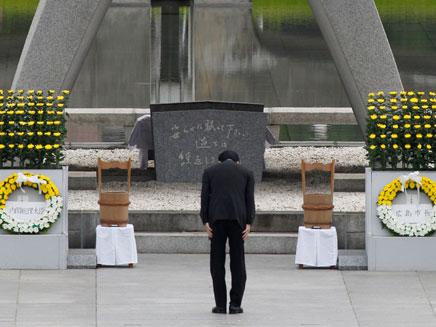 זוכרים את הפצצה האטומית ביפן (צילום: REUTERS)