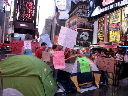 מחאת האוהלים בניו יורק (צילום: חדשות 2)